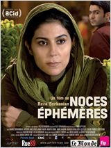 noces-ephemeres