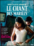 le-chant-des-mariees